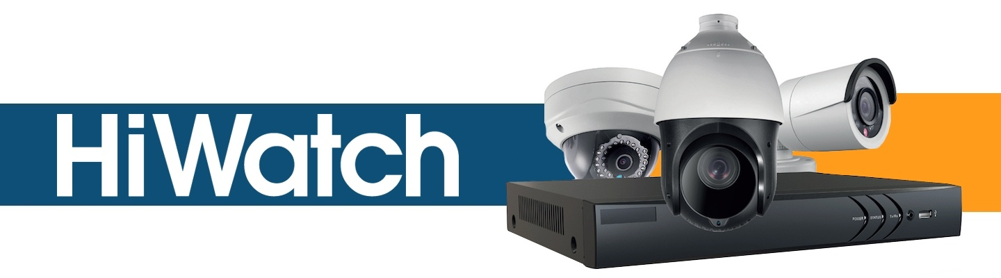 HiWatch Security Camera at PB Tech