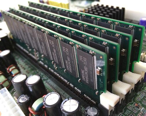Memory PC / Server - PBTech co nz