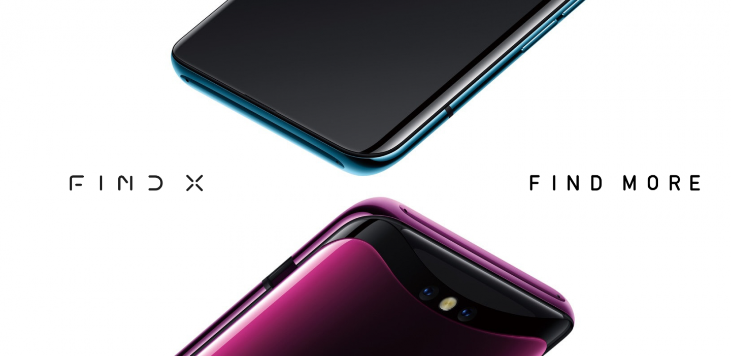 OPPO Find X Dual SIM Smartphone 8GB + 256GB - Bordeaux Red with Super VOOC  2 Years Warranty MPHOPP0187110B