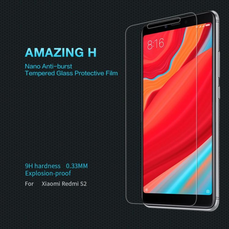 Nillkin glass screen protector for Xiaomi Redmi S2 (5.99) (index H)