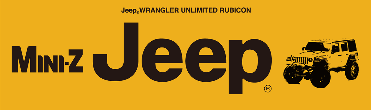 Jeep®?WRANGLER UNLIMITED RUBICON GRANITE