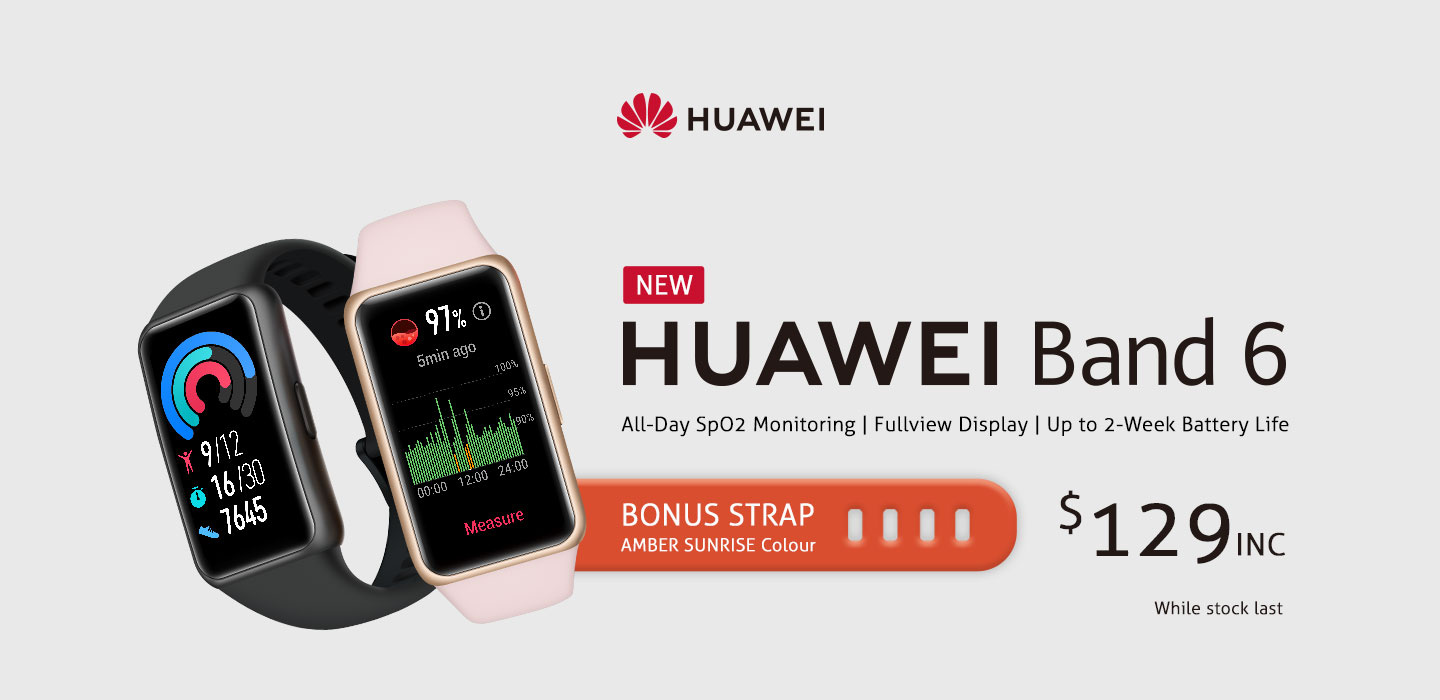 Huawei Band 6 - Now available