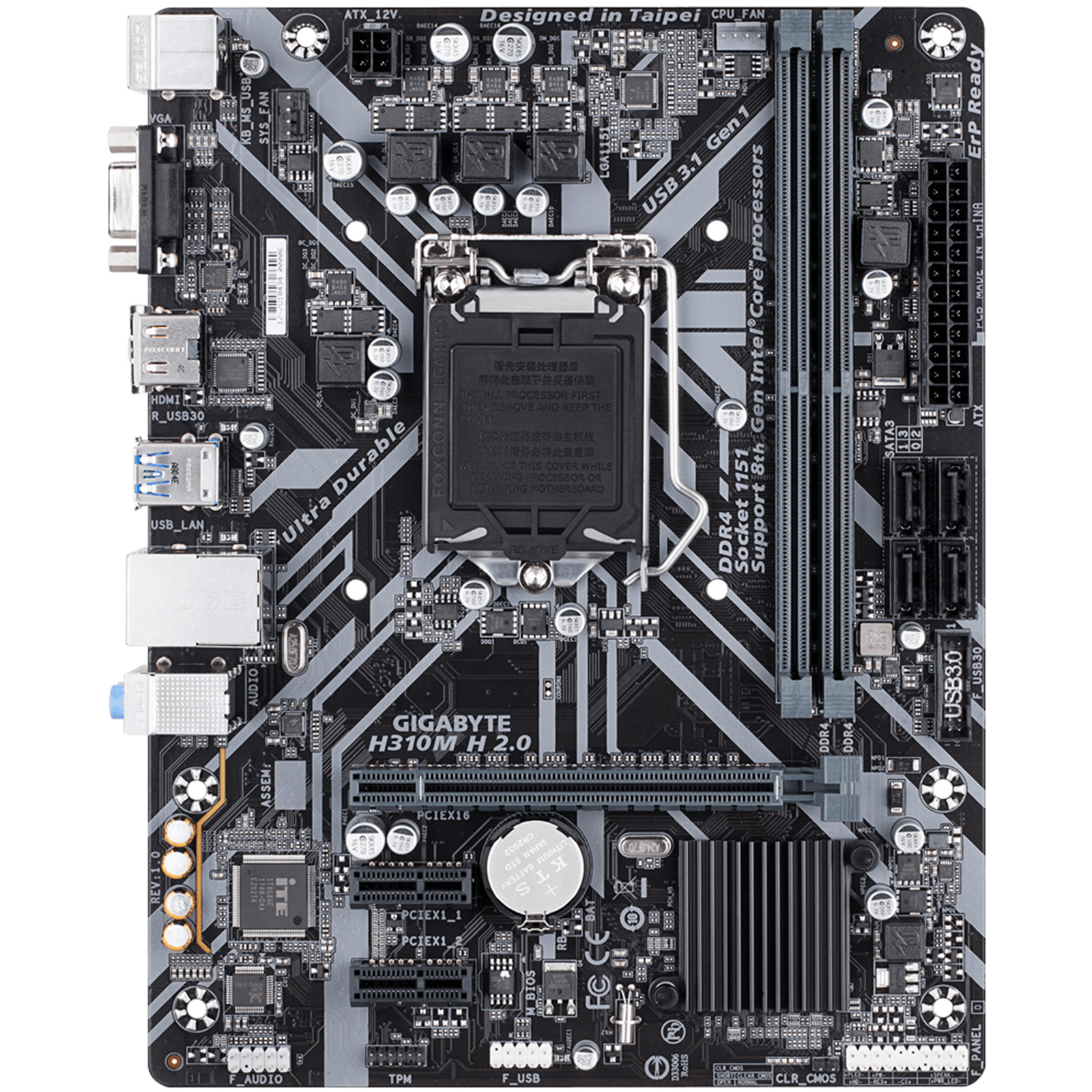 Buy the Gigabyte H310M H 2 0 mATX For Intel 8th/9th Gen