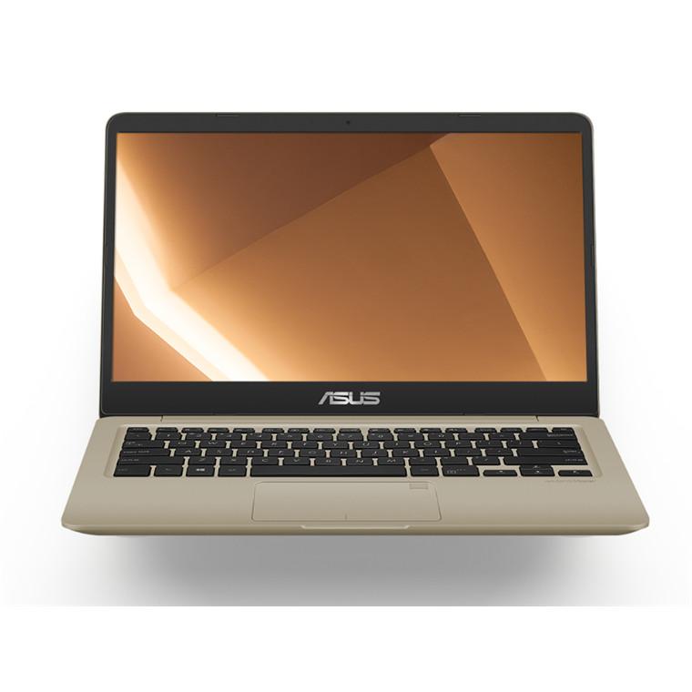 ASUS VivoBook S14 S410UA-EB450T Ultrabook 14
