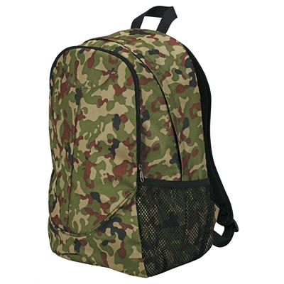 Buy The Warwick School Backpack Camo 200252 Online Pbtech Co Nz
