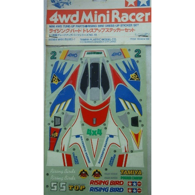 Buy the Tamiya Tune-Up Parts Mini 4WD - Sticker Set for