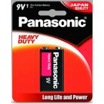 Panasonic 6F22DP/1B 9VOLT 1 Pack 9V Heavy Duty Carbon Zinc battery for low-drain devices like radios, remote controls, wall clocks, LED torches and battery powered toys