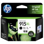 HP 915XL Ink Cartridge - Black - Inkjet - High Yield - 825 Pages