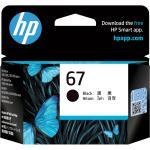 HP 67 Ink Cartridge Black, Yield 120 pages for HP DeskJet 2330, 2720, 2721, ENVY 6420, 6020 Printer