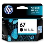 HP 67 Ink Cartridge Black, Yield 120 pages for HP DeskJet 2330, 2720, 2721, ENVY 6420, 6020 Printer