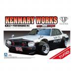 Aoshima - 1/24 - LB Works Ken Mary 4Dr Patrol