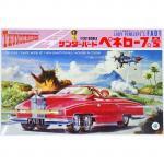 Aoshima - 1/32 - Thunderbird FAB1 Penelope