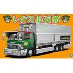 Aoshima - 1/32 - Japanese Truckers - Lettuce Special