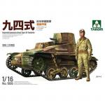 Takom - 1/16 - Japanese Imperial Army - Type 94 Tank