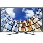 "Samsung 43N5500 43"" Full HD Smart TV"